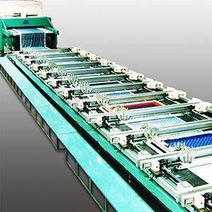 Auto Screens Printing Machine
